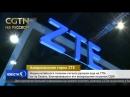 Акции китайского телеком гиганта ZTE рухнули еще на 17% из за Сената блокировавшего его возвращение на рынок США