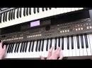 Агата Кристи Как На Войне синтезатор Yamaha psr s 670