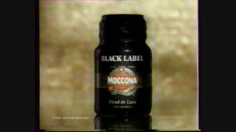 Реклама (М1, 28 декабря 2002) Мегафон, Moccona (1)