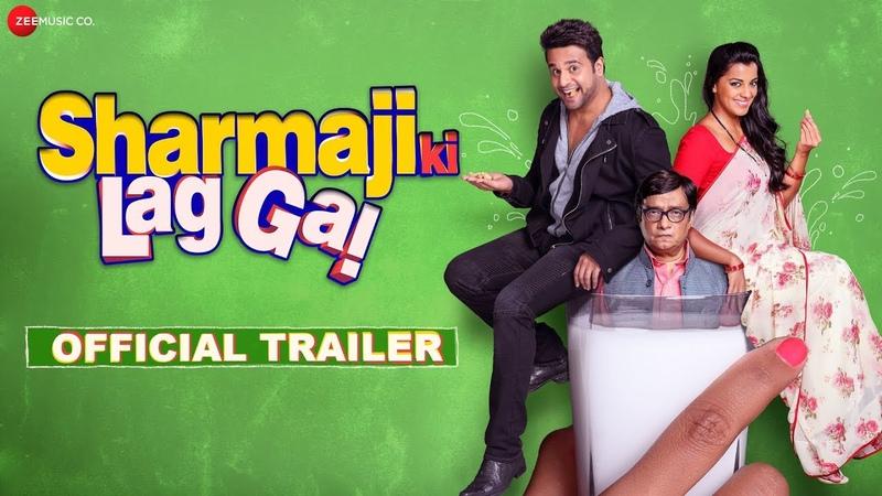 Sharmaji Ki Lag Gai - Official Trailer | Krishna Abhishek, Mugdha Godse Shweta Khanduri