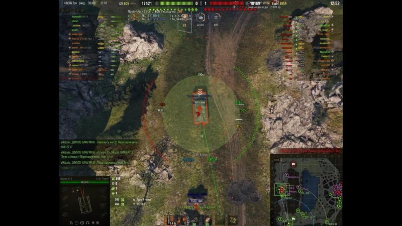 World of Tanks 2018.10.15 - 21.07.11.01
