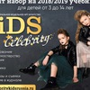 Celebrity KiDS