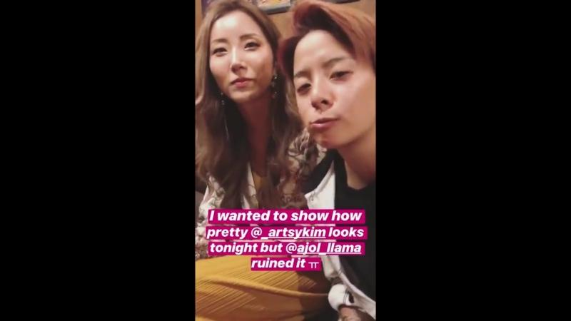 Jinee_xs Instagram Story (180526)