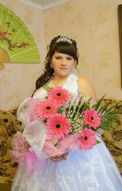 Катерина Хромых, 17 ноября 1992, Нижнедевицк, id151437135