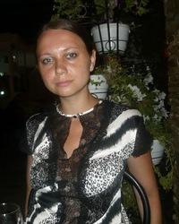 Екатерина Борт, 20 августа , Кривой Рог, id39057105