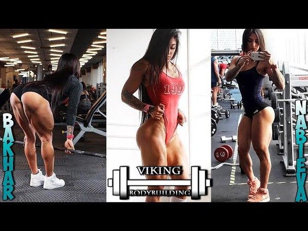 Bakhar Nabieva workout viking bodybuilding