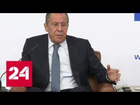 Вкус пуддинга Лавров пошутил о вмешательстве США в Северный поток - Россия 24