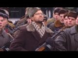 Марш 7 ноября 2017 на Красной площади. Нарезка из телерепортажа 1-го канала
