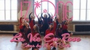 IZONE 아이즈원 - La Vie en Rose 라비앙로즈 dance cover by K.O.T CAFE