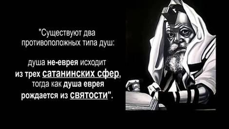 Картинки по запросу любавичский ребе цитаты