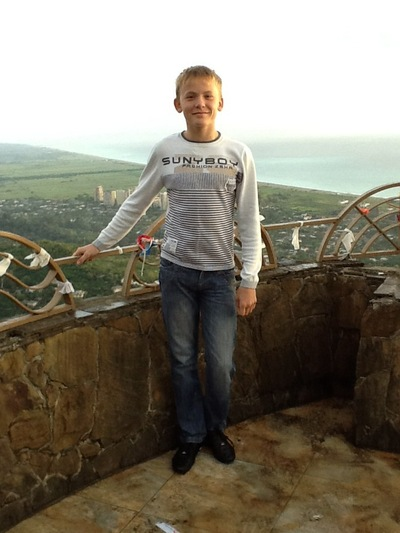 Денис Ершов, 22 января , Таганрог, id219943836