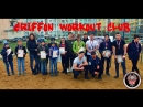 Griffon Workout Club\второй отборочный этап Кубка Керчи 2018