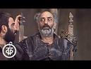 Король Джон Серия 2 По одноименной пьесе У Шекспира Армянский театр Габриела Сундукяна 1984