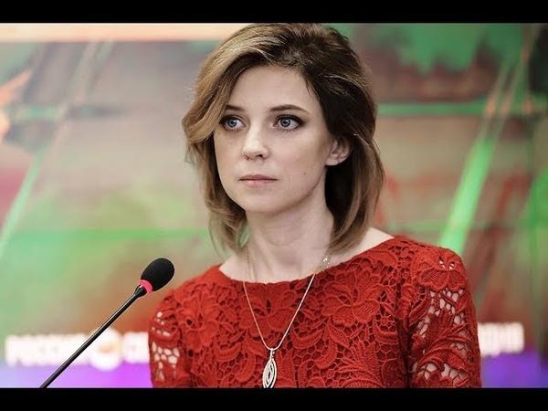 Конфликты Родниной с Поклонской и Жириновским. 2015-2018 года.