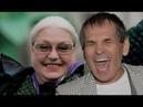 Как прошла первая брачная ночь у престарелых молодоженов Алибасова и Шукшиной