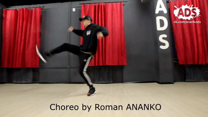 ANANKO DANCE SCHOOL_Choreo by Roman ANANKOA$AP Ferg x 2 Chainz x Good Gas x FKi 1st - How I Feel