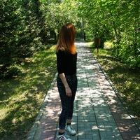 АленаВигандт
