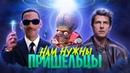 НЛО в КИНО 13 фильмов про вторжение пришельцев