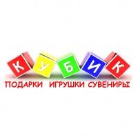 Олег Кубиков
