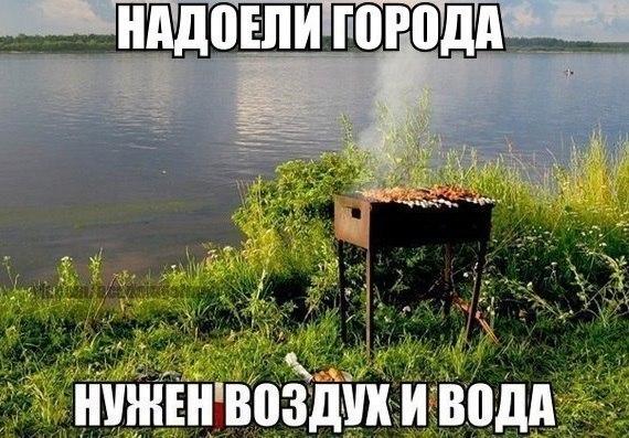 Всем хороших выходных =)