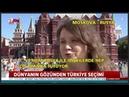 Dünya lideri Erdoğan'ı Rus halkına sorduk! Türk halkı çok şanslı...