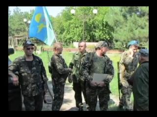 Героям Третьего Станично-Луганского батальона ВДВ посвящается