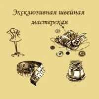 Платья на заказ иркутск