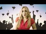 Graduation is...