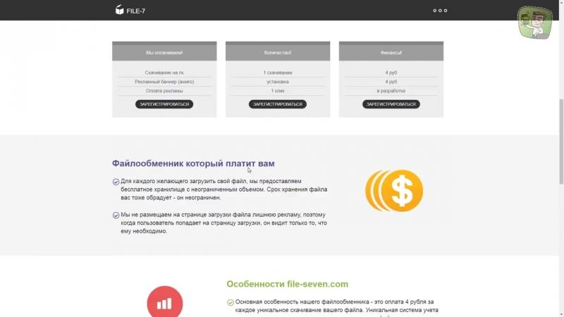 [Как заработать в интернете с Artur Knows] Как заработать деньги Без вложений на киви кошелек! 5 сайтов для заработка в интернет