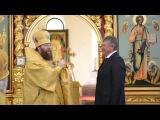 Епископ Игнатий. Приветственное слово Иванова Евгения Григорьевича