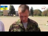 Генерал Хомчак предал своих солдат!Видео Ростислава Шапошникова О TV,2+2
