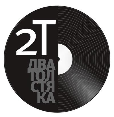Два Толстяка, 21 марта , Днепропетровск, id201812409