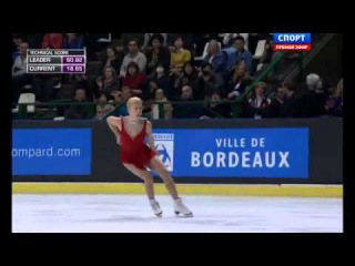Ashley Wagner (USA) Free Skate Trophee Eric Bompard 2014