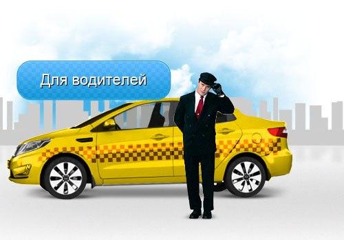 kak-ya-rasplatilsya-za-taksi