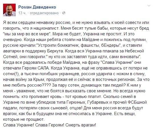 """Гвардейцы отбивают атаку на ближайший к Славянску блокпост: """"Из-за спин мирных граждан, кто-то начал стрелять по нам"""" - Цензор.НЕТ 1529"""