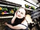 Фото Анастасии Мищериной №3