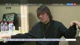 Новости на Россия 24 В Сочи стартует Международный фестиваль искусств Юрия Башмета