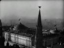 Битва за нашу Советскую Украину (1943 год.)