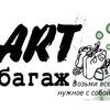 Art-baggage- интернет-магазин