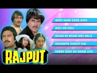 Rajput 1982 _ Full Video Songs _ Dharmendra, Rajesh Khanna, Vinod Khanna