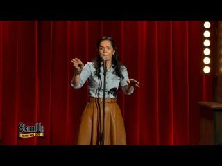 Stand Up: Юля Ахмедова - О дружбе между мужчиной и женщиной и геях