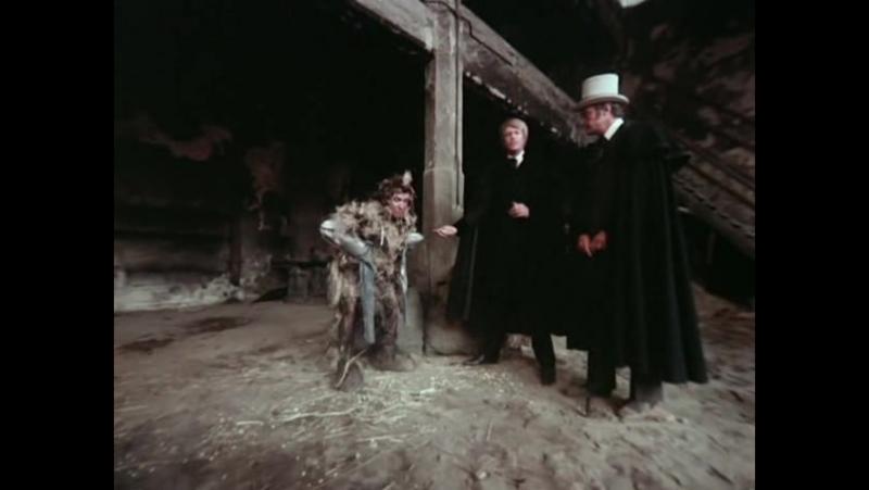 Особняк безумия / The Mansion of Madness 1973