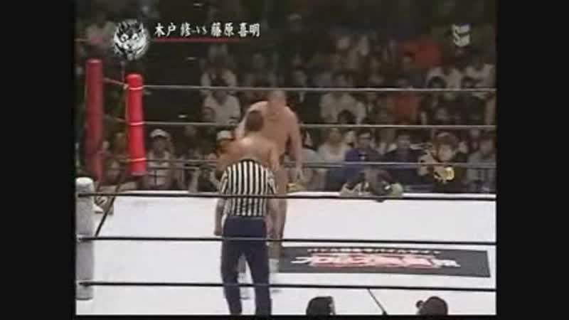01 OSAMU KIDO v YOSHIAKI FUJIWARA