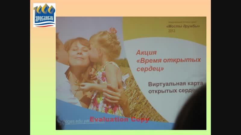 ГТО. Ярославль. Награждение. 2013-2014 год