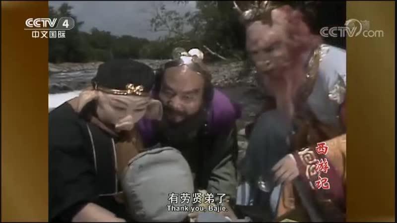 Бацзе спасает Укуна