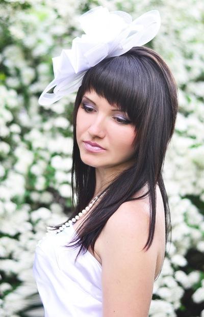 Татьяна Демьяненко, 13 апреля , Бердянск, id12880552