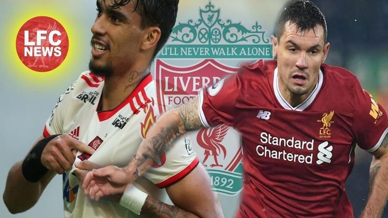 Liverpool News : Klopp dealt Dejan Lovren mysterious injury Lucas Paqueta transfer rumours | LFC