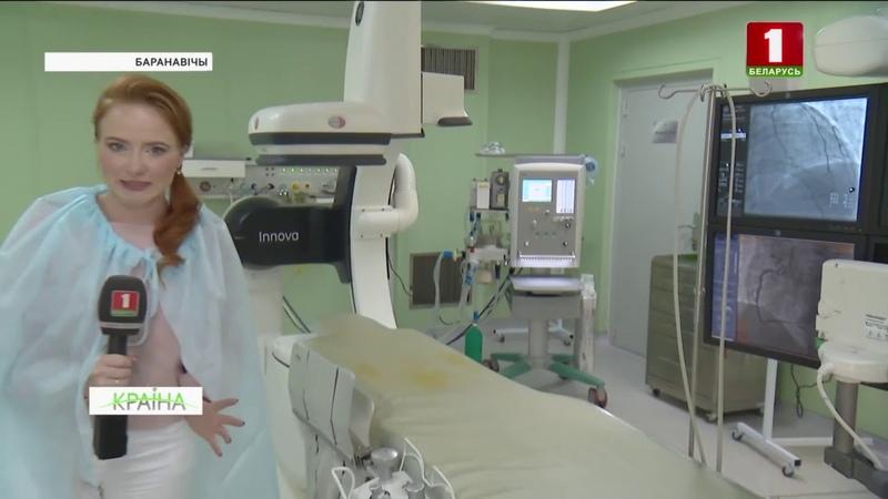 У Баранавічах ужо больш за два гады паспяхова працуе міжраённы кардыялагічны цэнтр КРАIНА