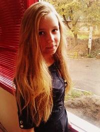 Мария Жалко, 31 декабря , Киев, id96039915