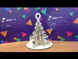 Конкурс_Поздравь Win mobile с Новым годом!